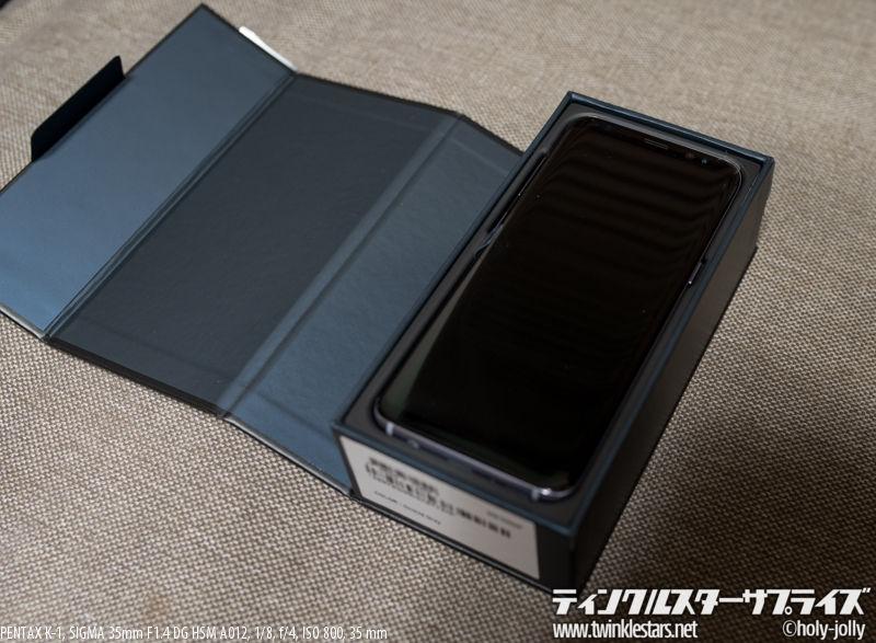 Galaxy S8 SM-G950F外箱4