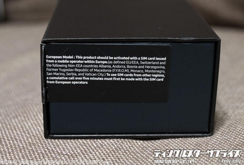 Galaxy S8 SM-G950F外箱3