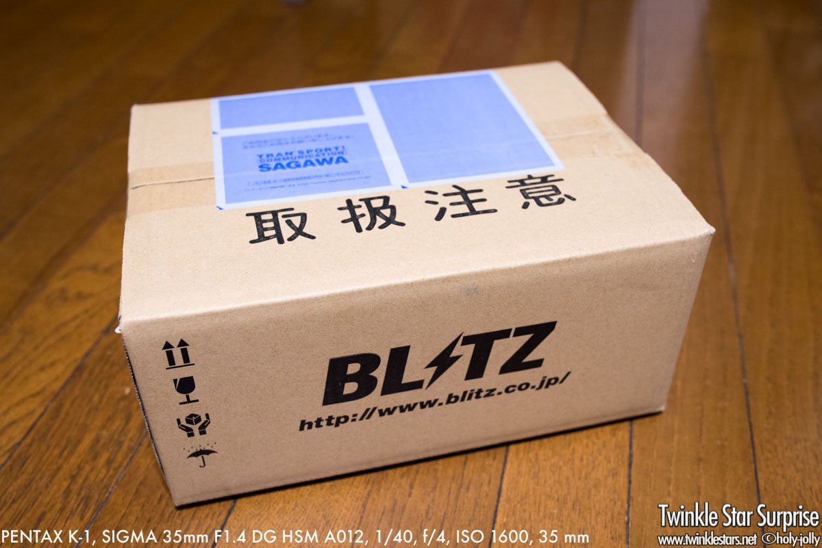 BLITZの箱