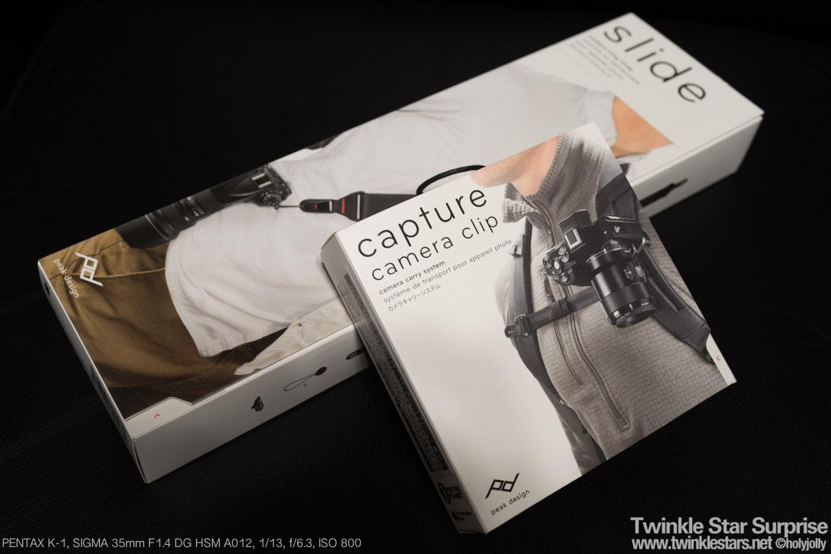 slide&capture化粧箱