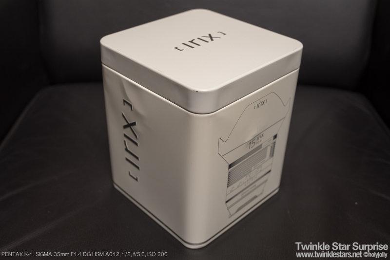IRIX内箱2