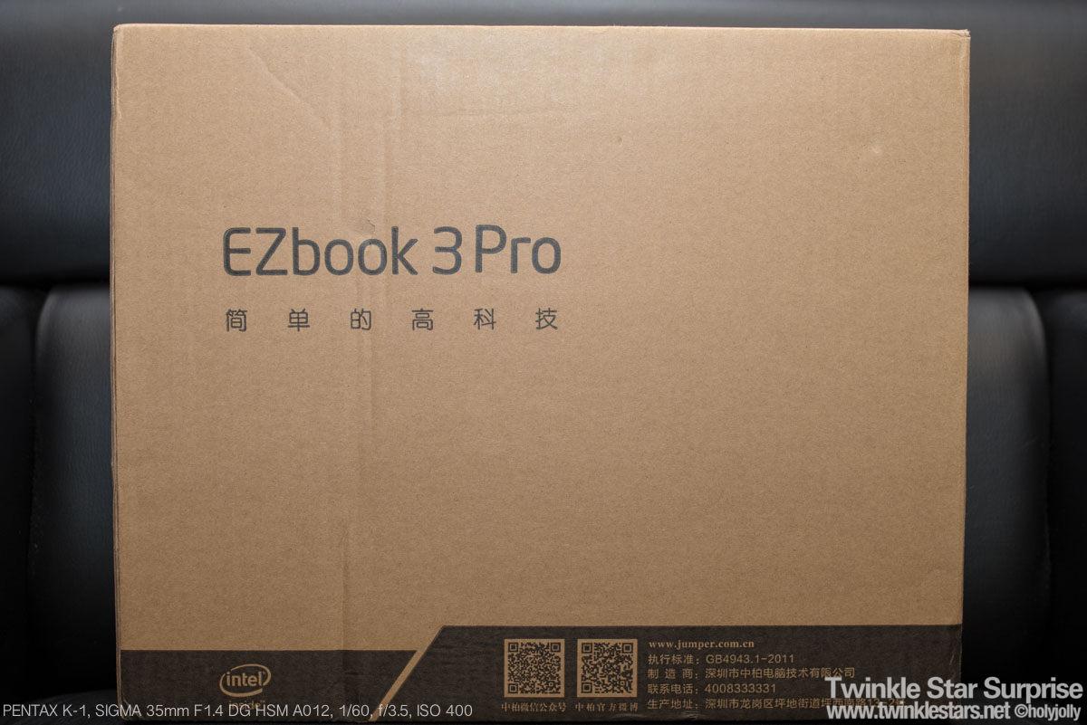 EZbook Jumper 3 pro外箱