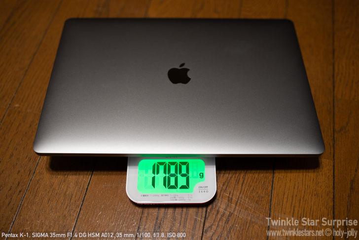重さ比較1
