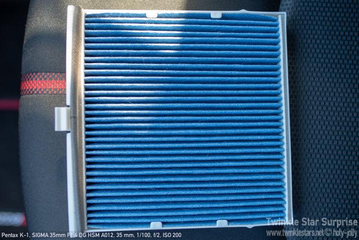 エアコンフィルター表