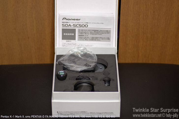 SDA-SC500内容物