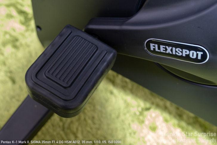 FlexiSpot V9シリコンカバー