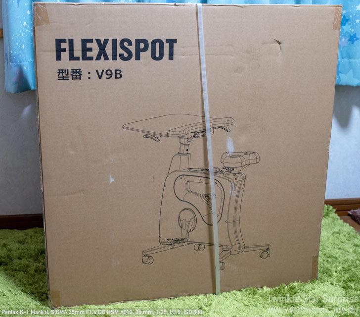 FlexiSpot V9外箱
