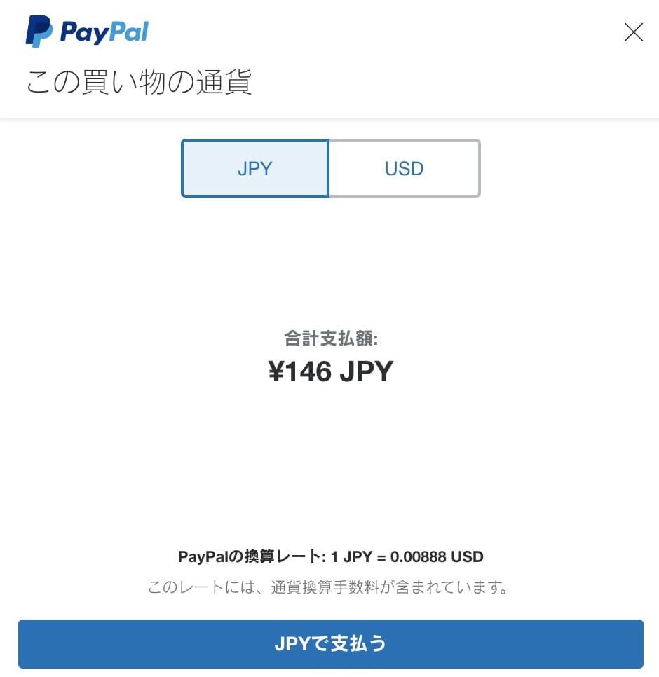 f:id:holy-jolly:20200520171954j:plain