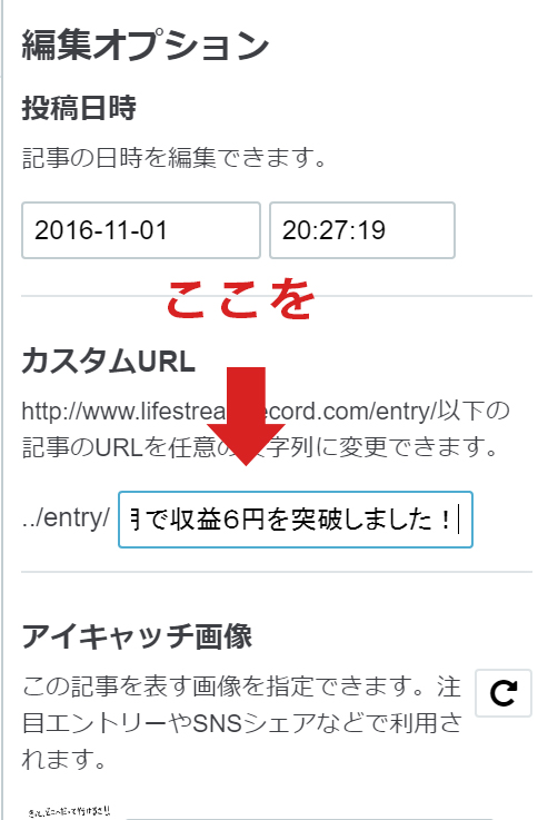 f:id:holyholly:20161109140309j:plain