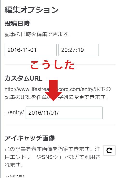 f:id:holyholly:20161109140331j:plain