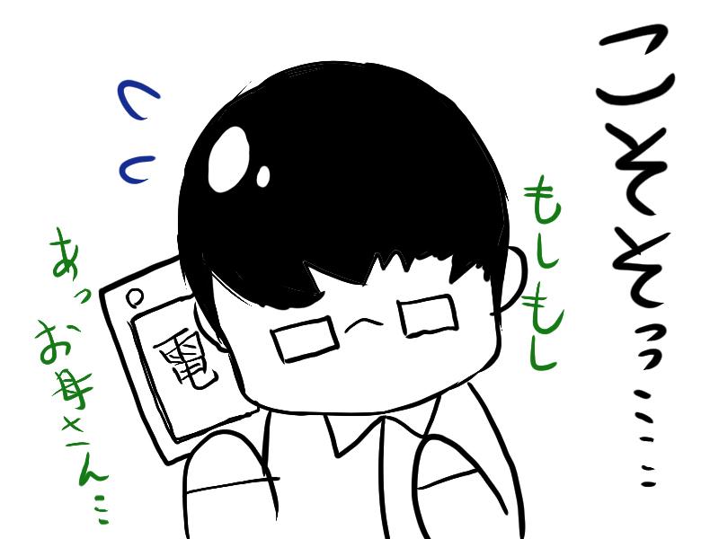 f:id:holyholly:20161203231025j:plain