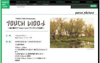 web image