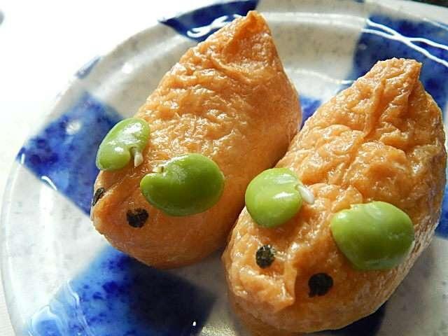 ネズミ稲荷寿司