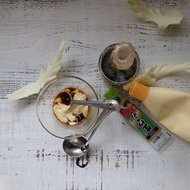 ワサビを醤油に溶かし、マヨネーズを加え混ぜる