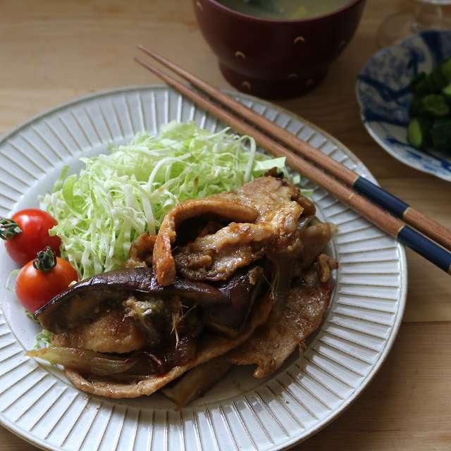 豚とナスの生姜焼き