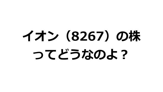 f:id:home1990:20180930093726j:plain