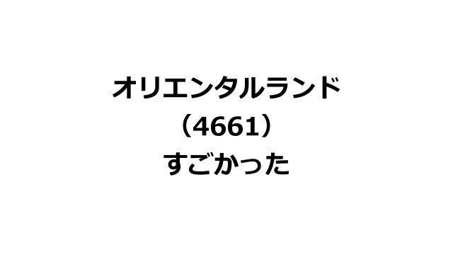 f:id:home1990:20180930105123j:plain