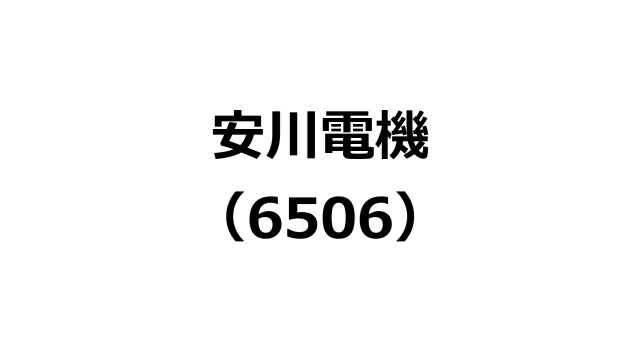 f:id:home1990:20181010222838j:plain