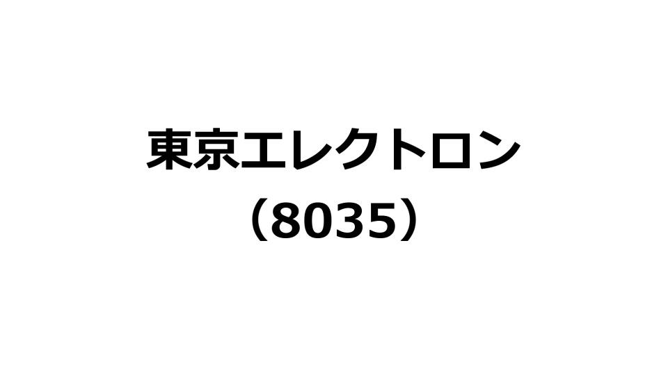 f:id:home1990:20181104095353j:plain