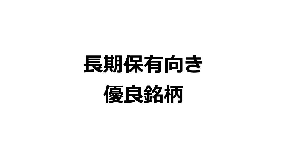 f:id:home1990:20181108105514j:plain