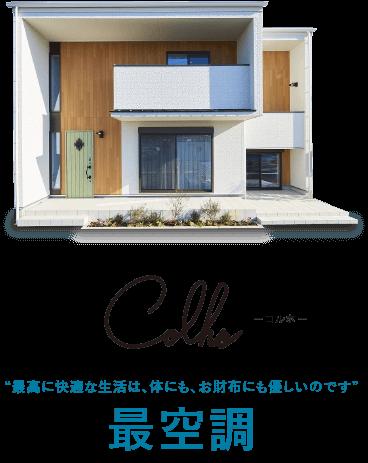f:id:home5come:20191005035337p:plain