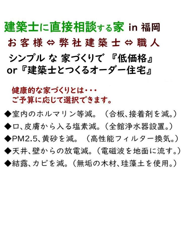 f:id:homeplankiyotake:20190214163926j:plain