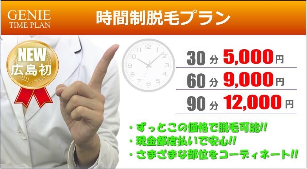 f:id:homme-hiroshima:20161213103606j:plain