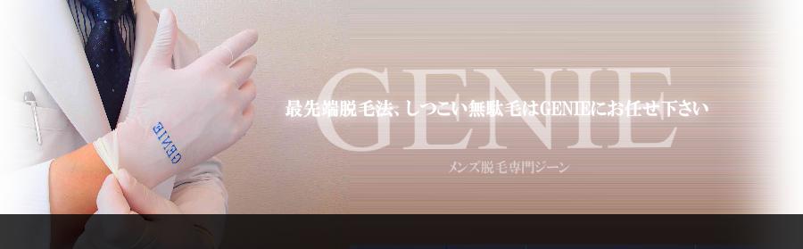 f:id:homme-hiroshima:20170207205052p:plain