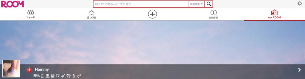 f:id:hommy_jp:20170131205056p:plain