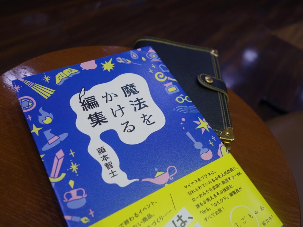 f:id:hommy_jp:20170826233846j:plain