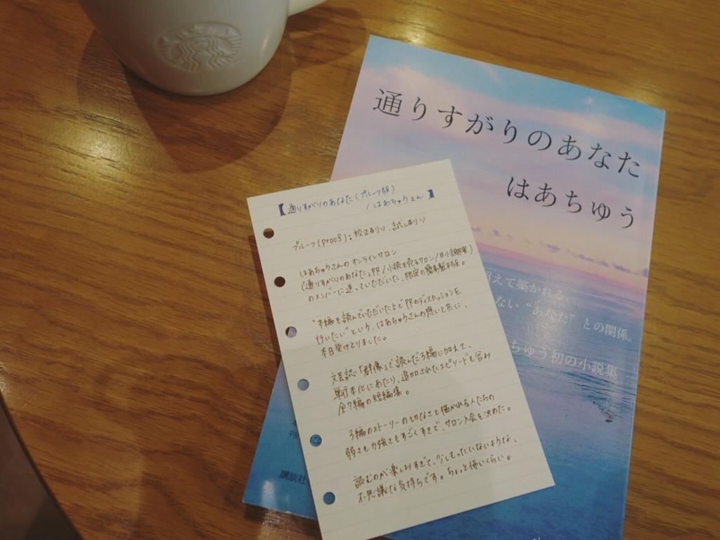 f:id:hommy_jp:20170905211138j:plain