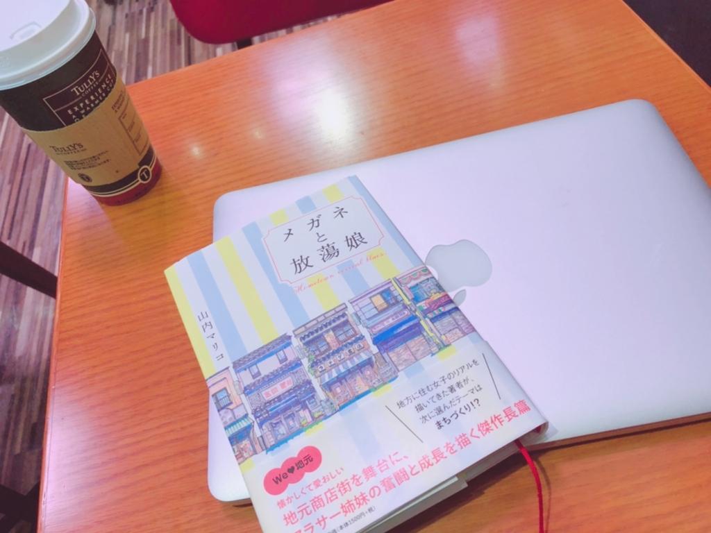 f:id:hommy_jp:20171225184800j:plain