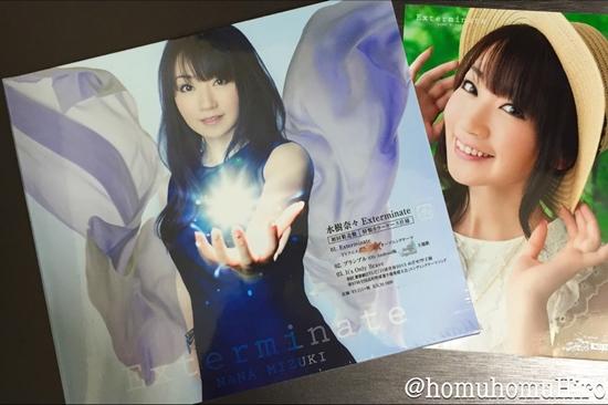 f:id:homuhomuHiro:20150721231030j:plain