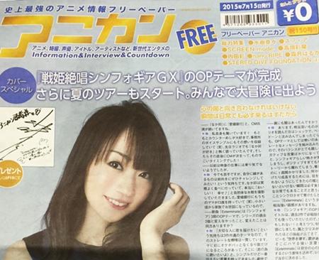f:id:homuhomuHiro:20150721232504j:plain