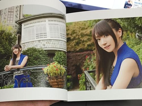 f:id:homuhomuHiro:20151111120821j:plain
