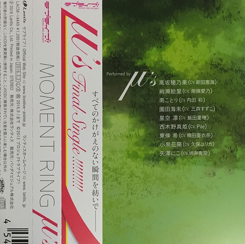 f:id:homuhomuHiro:20160303223620j:plain