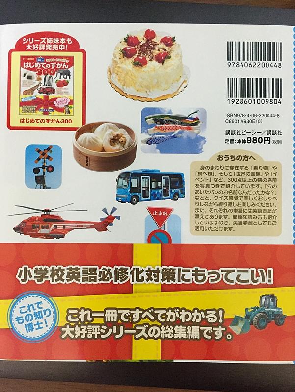 f:id:homuhomuHiro:20160615225242j:plain