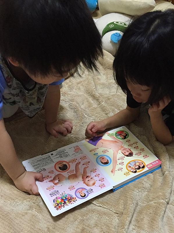 f:id:homuhomuHiro:20160615225245j:plain