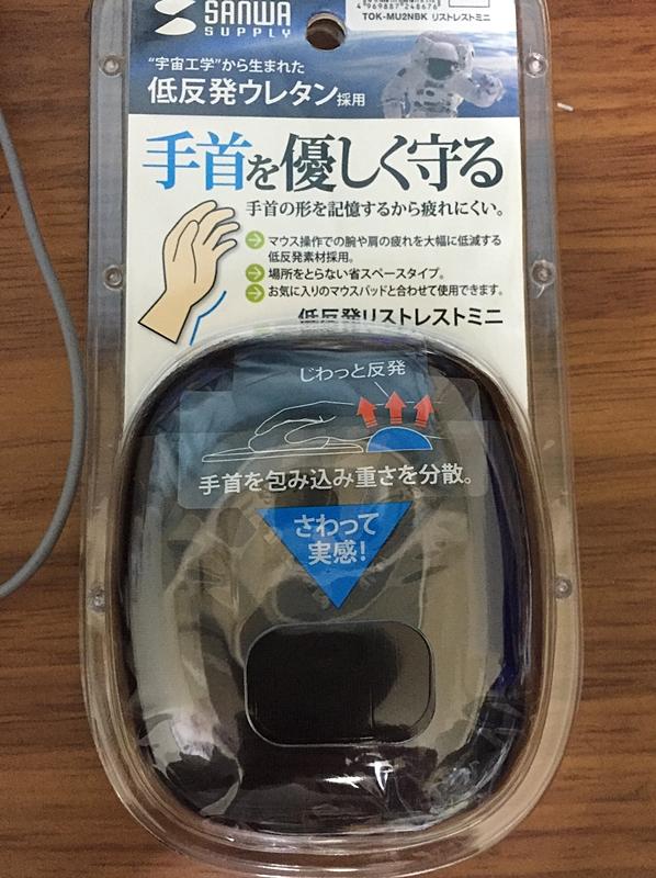 f:id:homuhomuHiro:20160619092240j:plain