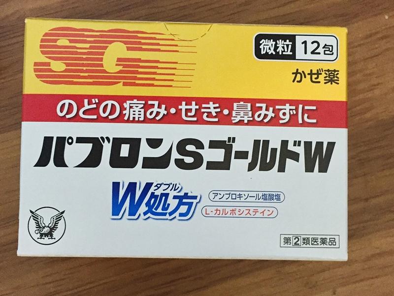 f:id:homuhomuHiro:20160624000046j:plain