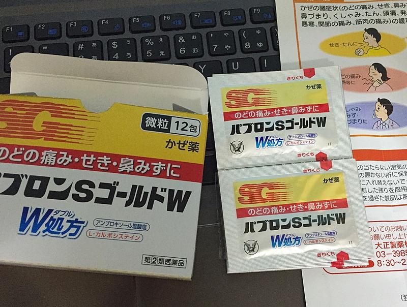 f:id:homuhomuHiro:20160624000106j:plain