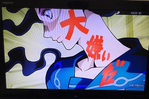 f:id:homuhomuHiro:20160628214615j:plain