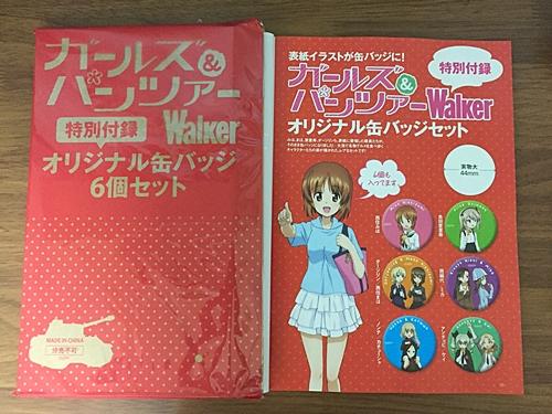f:id:homuhomuHiro:20160702234519j:plain