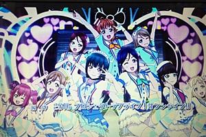 f:id:homuhomuHiro:20160703150820j:plain