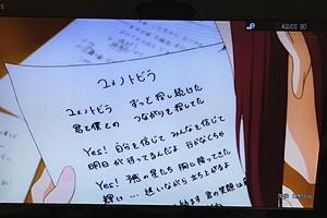 f:id:homuhomuHiro:20160710163526j:plain