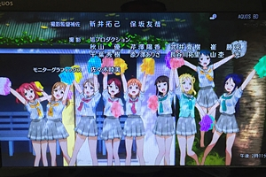 f:id:homuhomuHiro:20160710163531j:plain