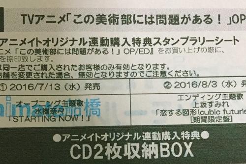 f:id:homuhomuHiro:20160713224148j:plain