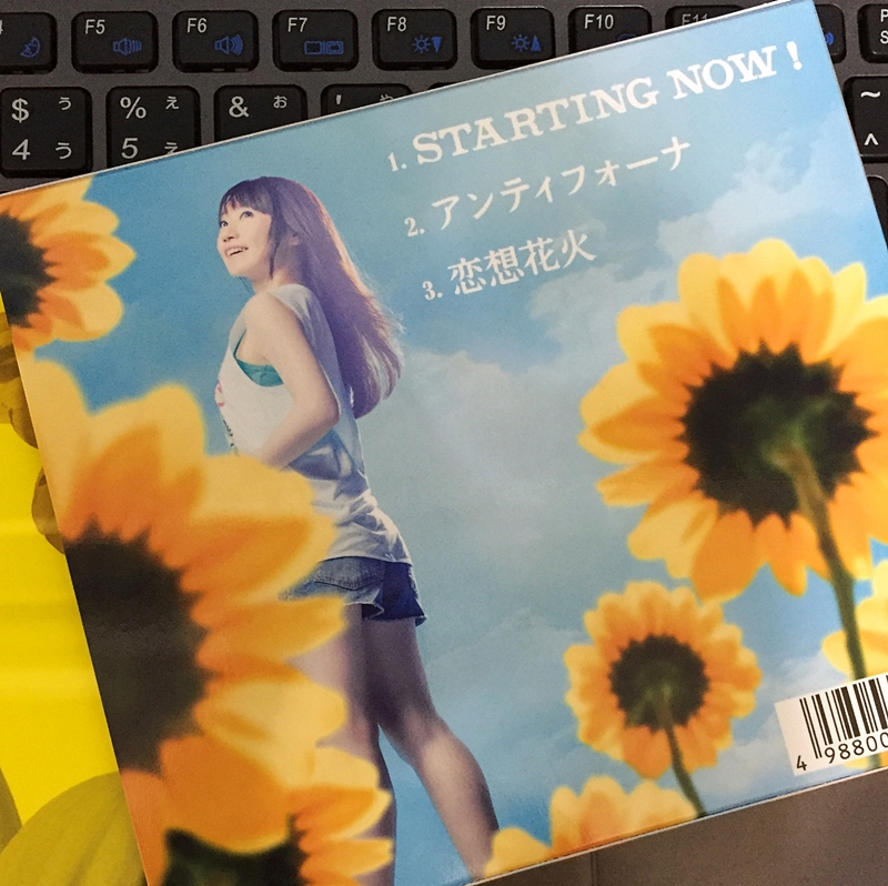 f:id:homuhomuHiro:20160713224149j:plain