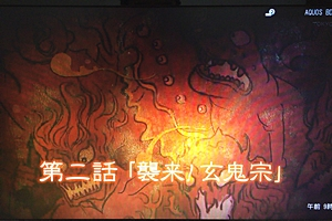 f:id:homuhomuHiro:20160717122450j:plain