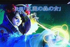 f:id:homuhomuHiro:20160717122539j:plain